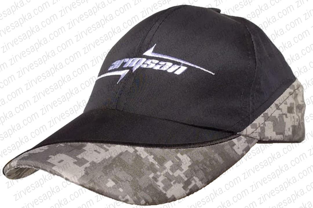 Avcı Şapkaları