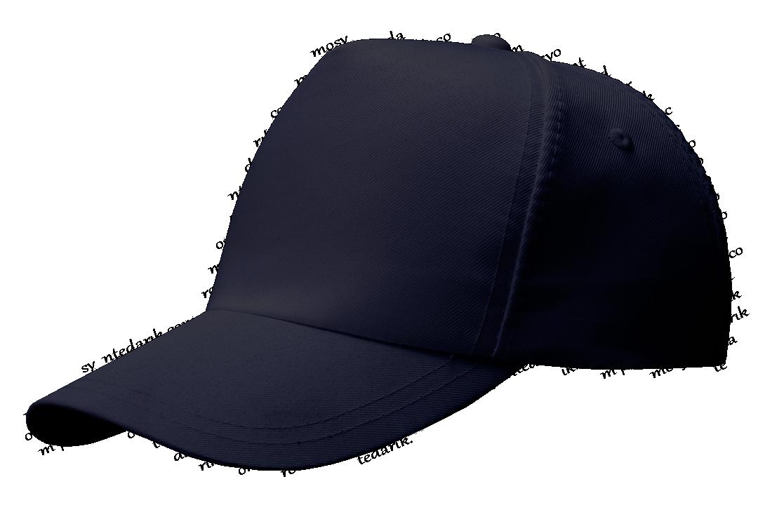 Bereket Şapka Siyah