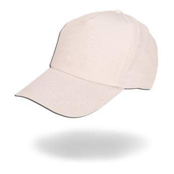 Klasik Reklam Şapkası Pamuk-Polyester